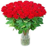 """49 red roses"" in the online flower shop df.ua"