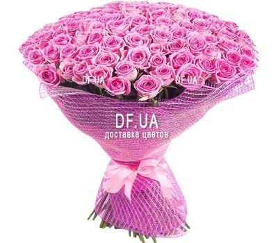 """""""Элитный букет цветов из розовых роз"""" в интернет-магазине цветов df.ua"""
