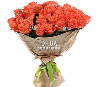 """""""Оранжевый букет роз"""" в интернет-магазине цветов df.ua"""