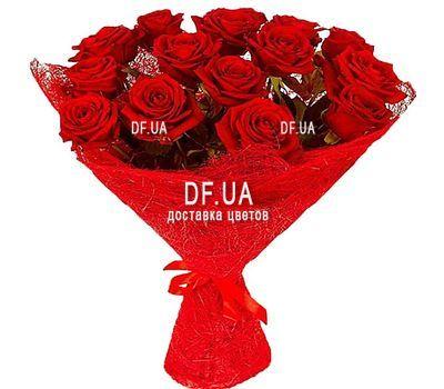 """""""15 красных роз"""" в интернет-магазине цветов df.ua"""