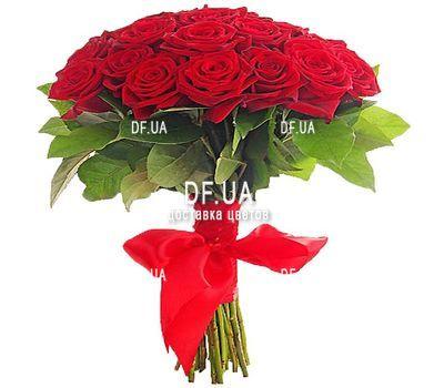 """""""25 красных роз"""" in the online flower shop df.ua"""