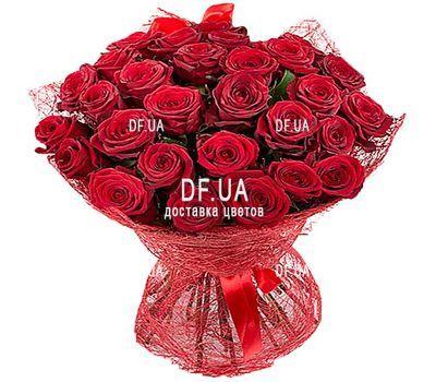 """""""29 красных роз"""" в интернет-магазине цветов df.ua"""
