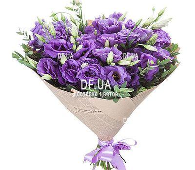 """Bouquet of purple eust"" in the online flower shop df.ua"