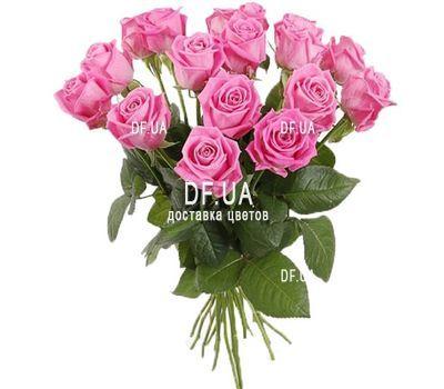"""""""19 розовых роз"""" в интернет-магазине цветов df.ua"""
