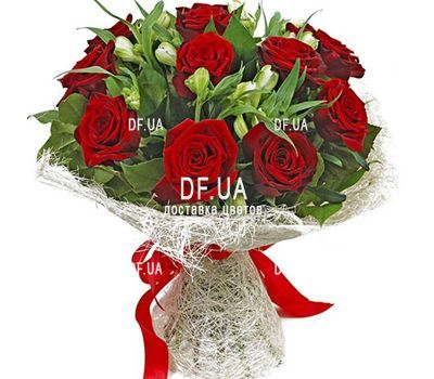 """Beautiful bouquet of flowers"" in the online flower shop df.ua"
