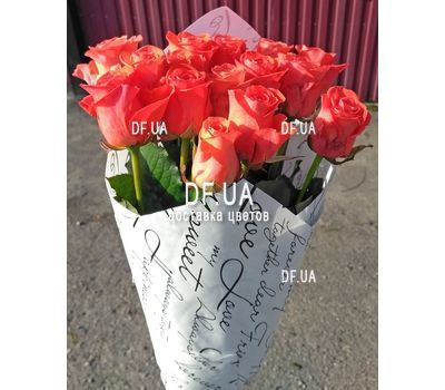 """Bouquet 15 coral roses - view 4"" in the online flower shop df.ua"