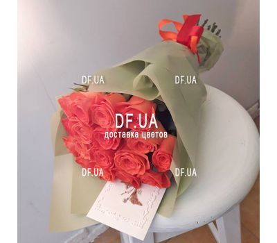 """Fine bouquet of coral roses - view 1"" in the online flower shop df.ua"