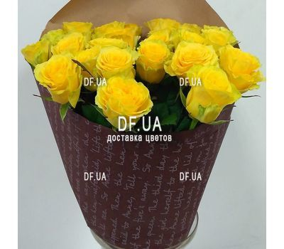 """Yellow roses bouquet - wiev 4"" in the online flower shop df.ua"