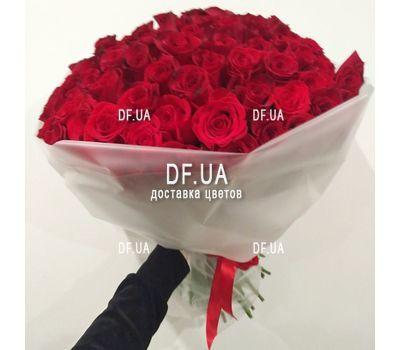 """""""101 эквадорская роза - вид 2"""" в интернет-магазине цветов df.ua"""