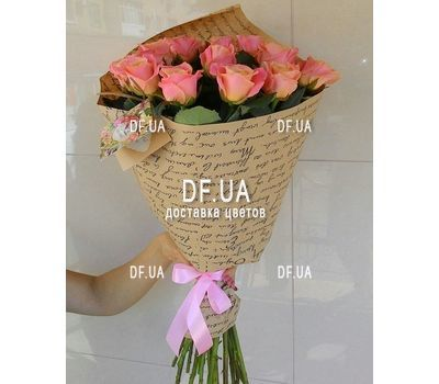 """17 peach roses - view 3"" in the online flower shop df.ua"