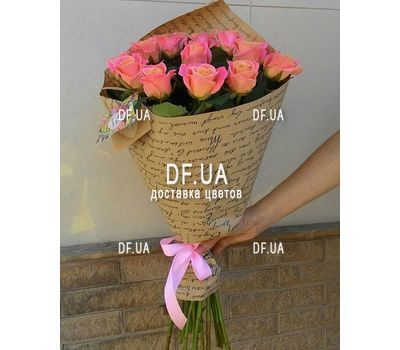 """17 peach roses - view 4"" in the online flower shop df.ua"