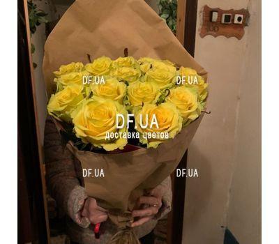 """""""Букет 15 роз - вид 1"""" в интернет-магазине цветов df.ua"""