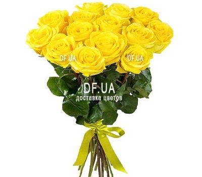 """15 yellow roses"" in the online flower shop df.ua"