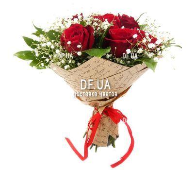 """""""9 красных роз с гипсофилой"""" в интернет-магазине цветов df.ua"""