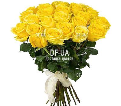 """25 yellow roses"" in the online flower shop df.ua"